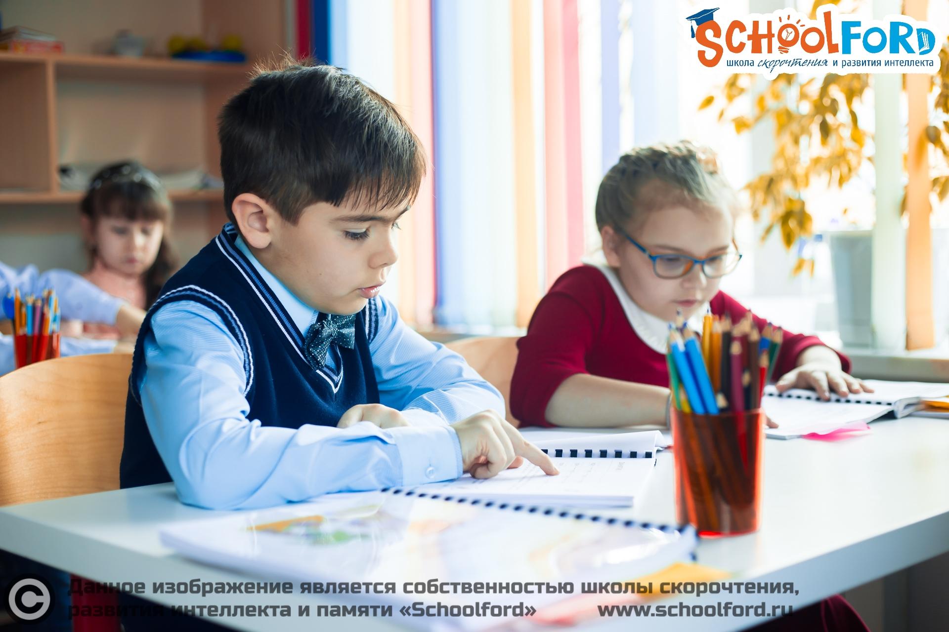 Занятия на курсе «Маленький интеллектуал» 3 ступень. Фото №1