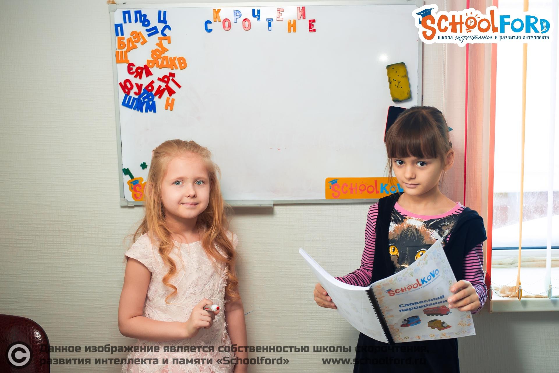 Занятия на курсе «Маленький интеллектуал» 2 ступень. Фото №7