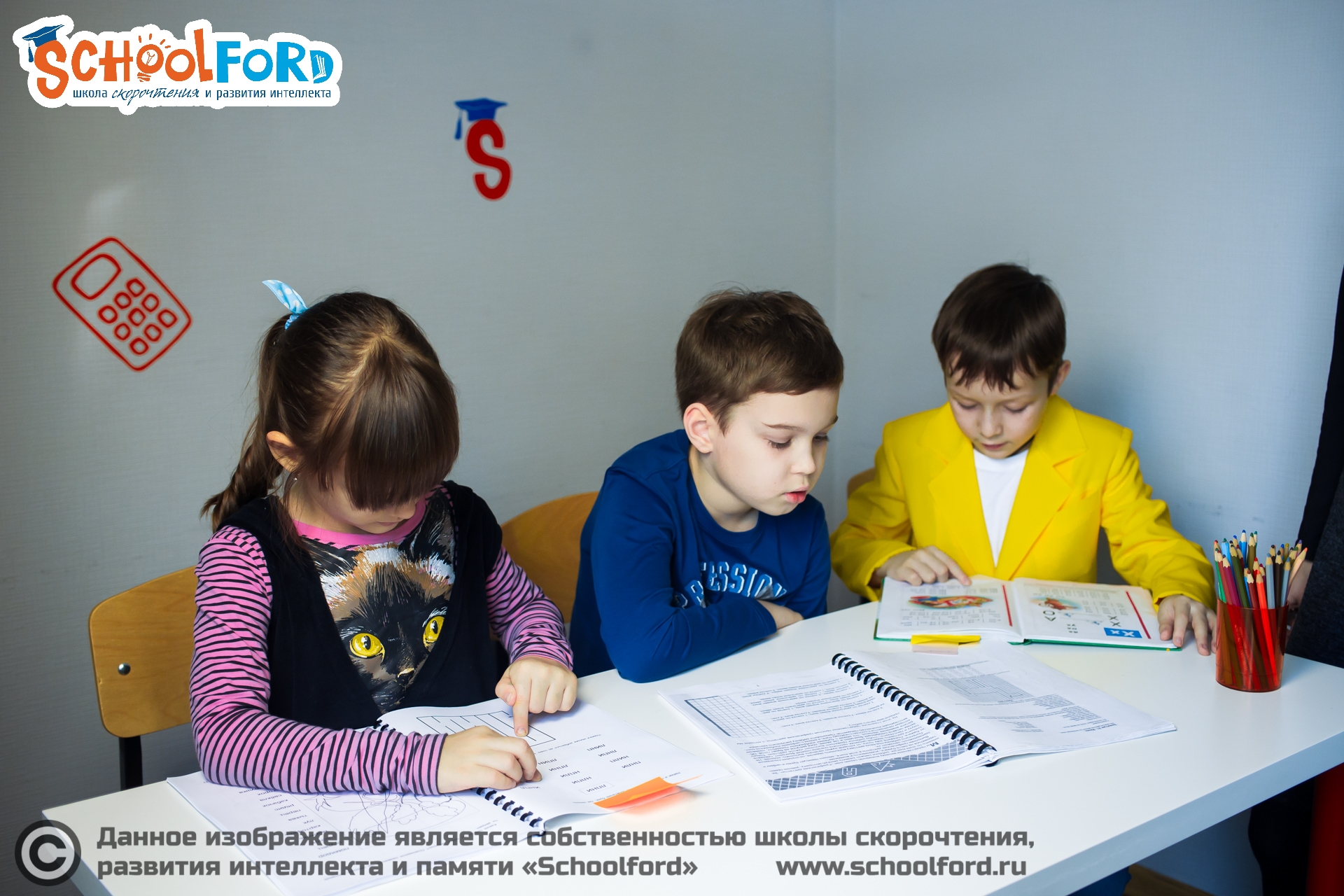 Занятия у детского логопеда в школе Schoolford. Фото №1