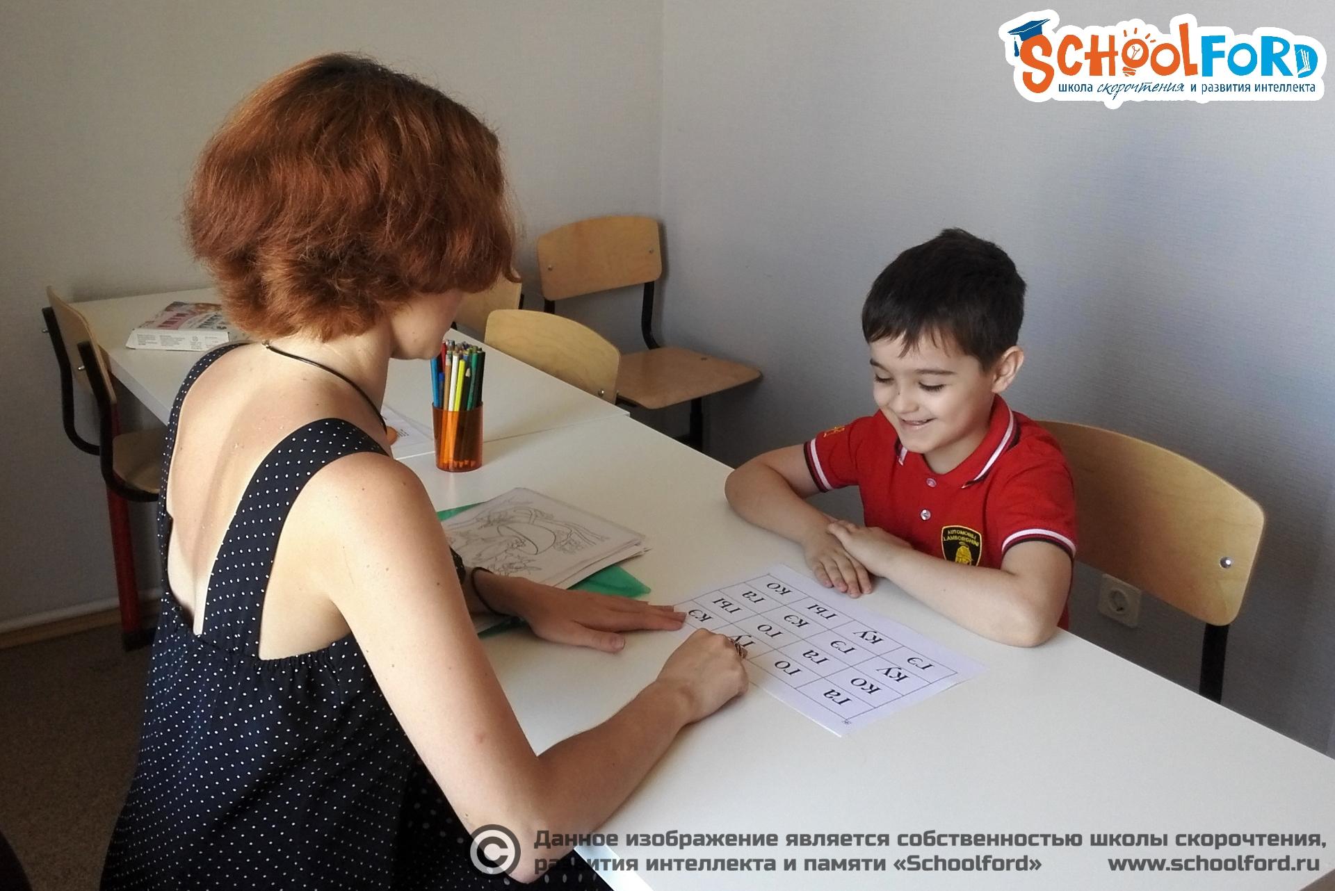Занятия у детского логопеда в школе Schoolford. Фото №2