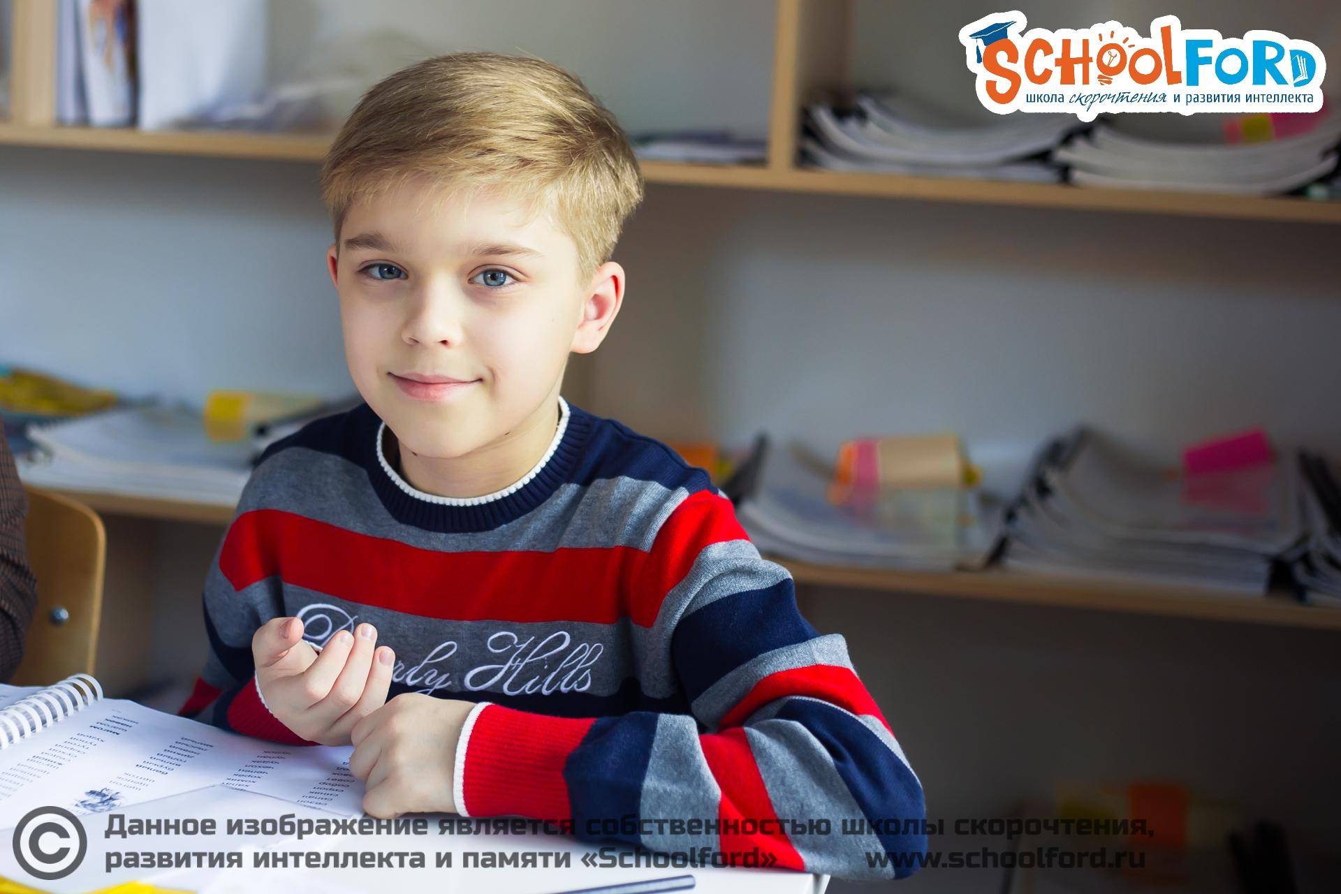 Занятия на курсе «Юный интеллектуал» для детей от 10 до 14 лет. Фото №2