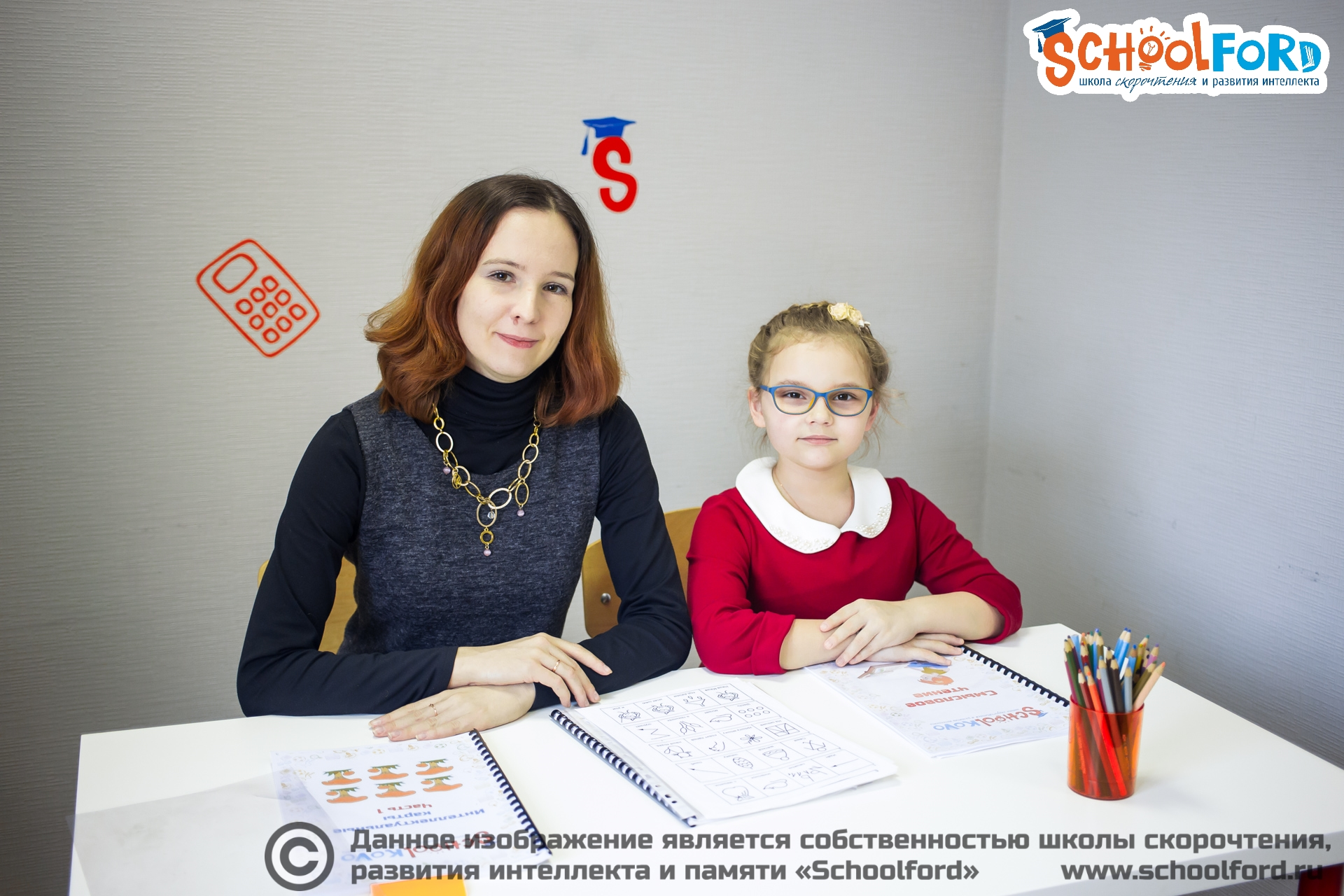 Занятия у детского логопеда в школе Schoolford. Фото №6