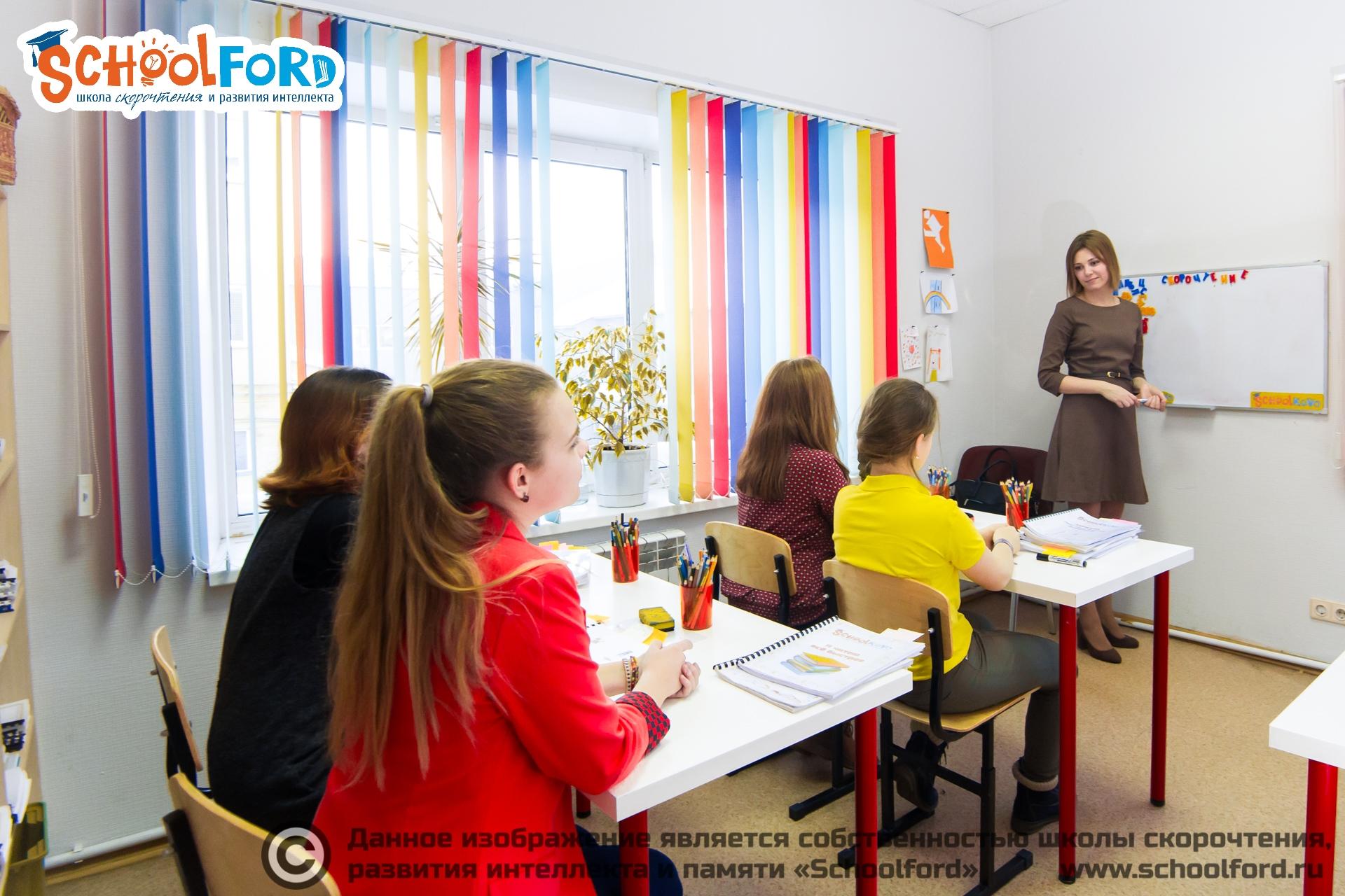 Занятия на курсе «Скорочтение и развитие интеллекта для взрослых». Фото №3