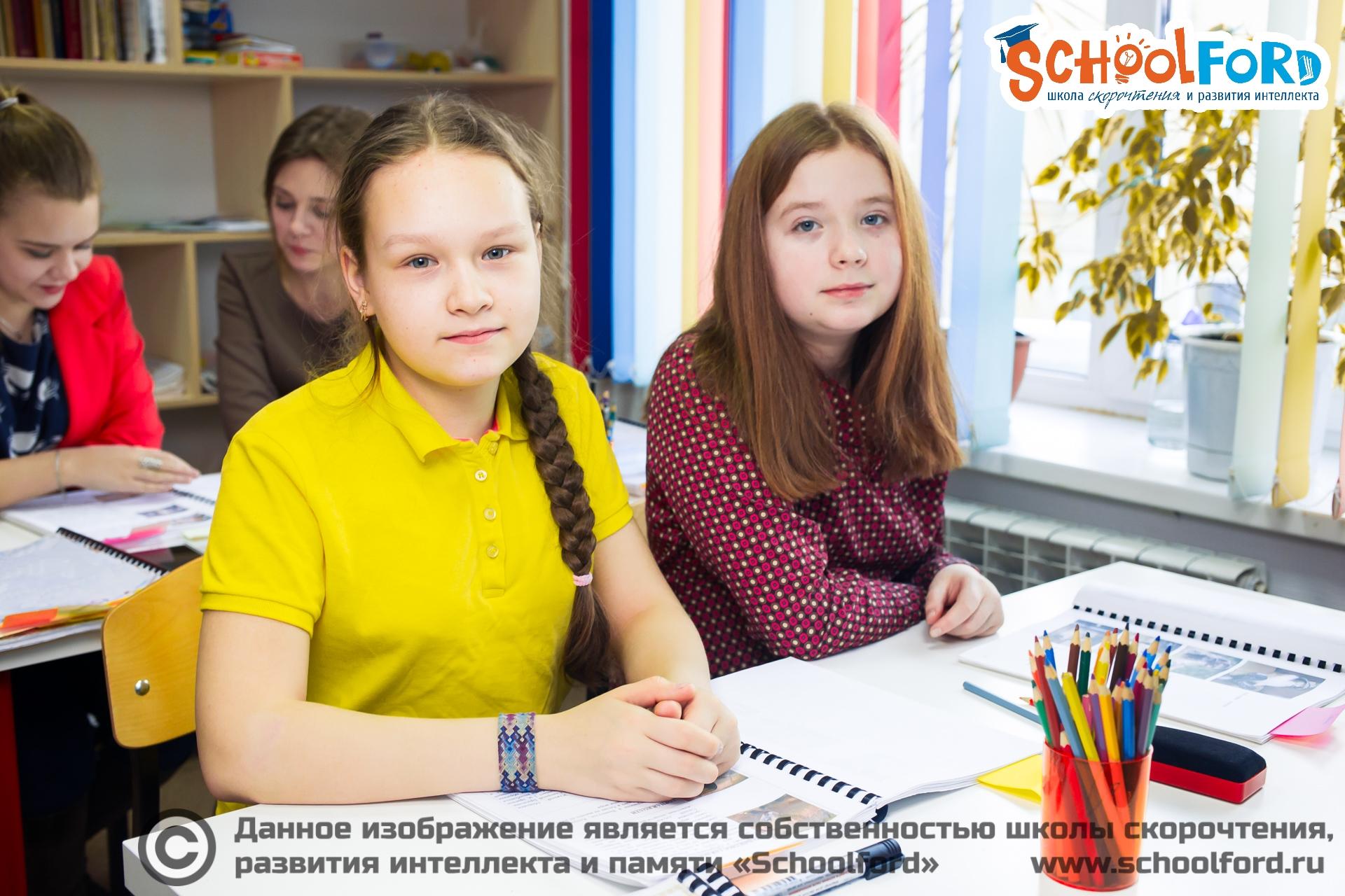 Занятия на курсе «Скорочтение и развитие интеллекта для взрослых». Фото №2
