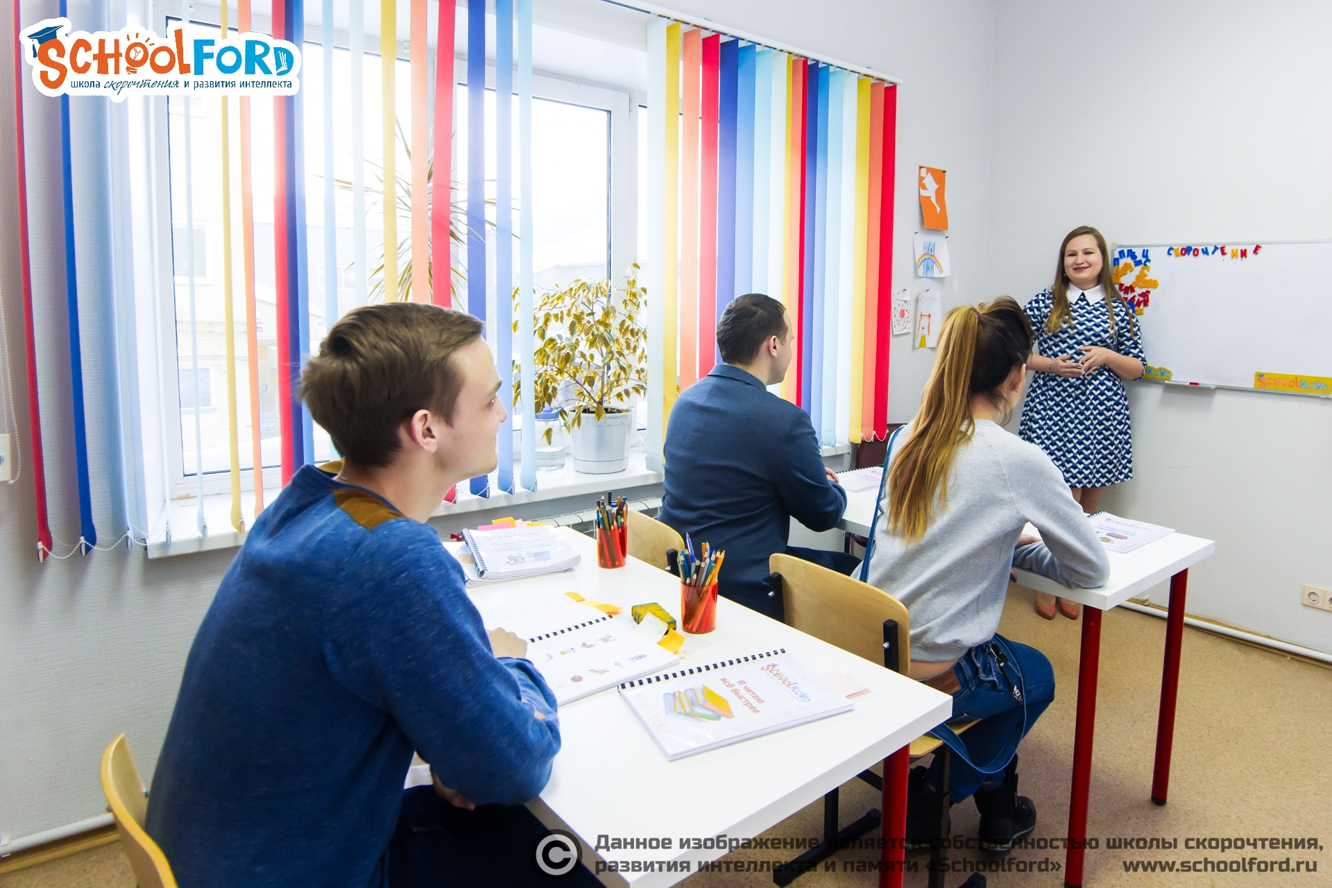 Занятия на курсе «Скорочтение и развитие интеллекта для взрослых». Фото №6