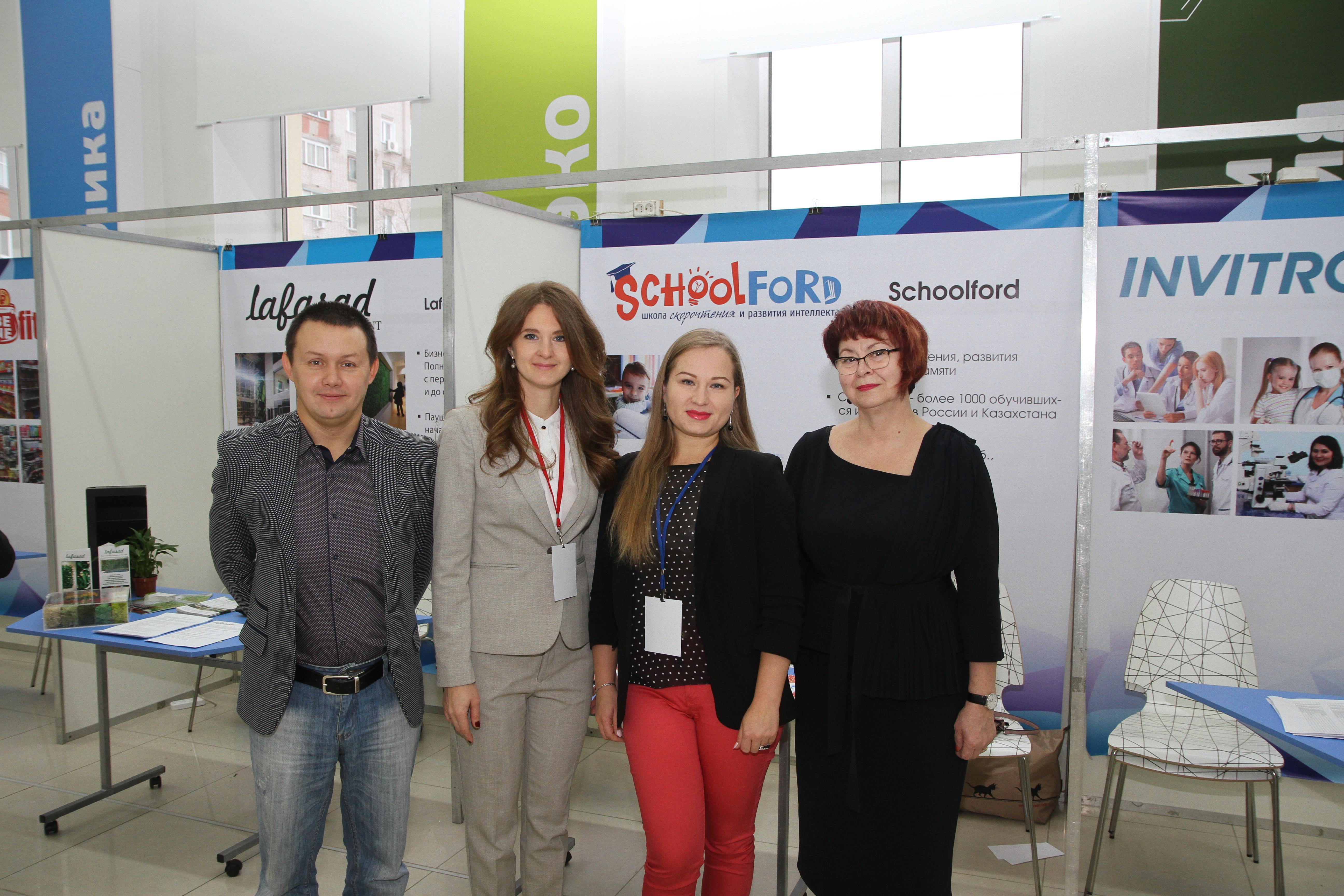 Выставка по франчайзингу в Кирове | Schoolford