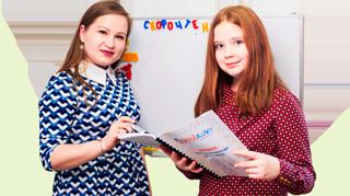 Курс по скорочтению и развитию интеллекта для детей от 10 до 14 лет